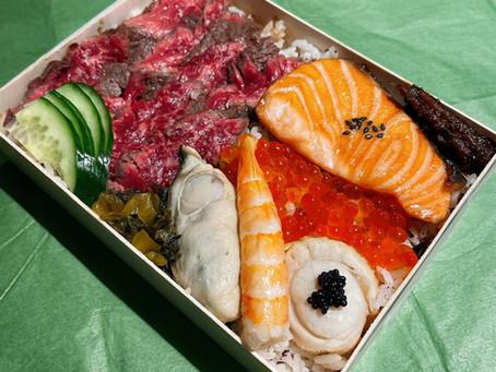 Wagyu beef, grilled miso salmon box