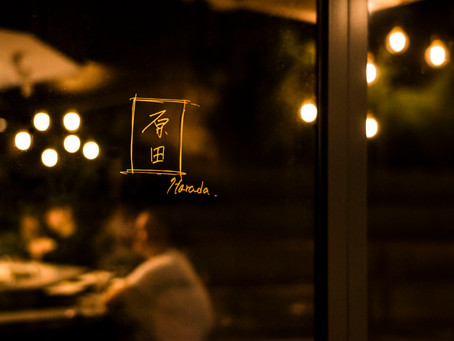 Omakase dining is available now
