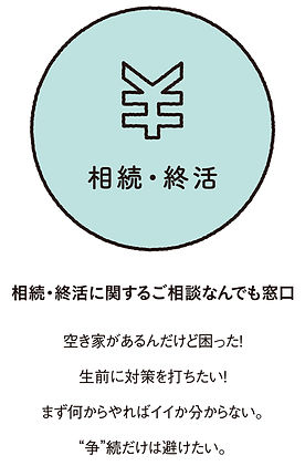bunya_01-03.jpg