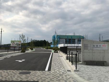 ミサワホーム静岡三島展示場コラボ