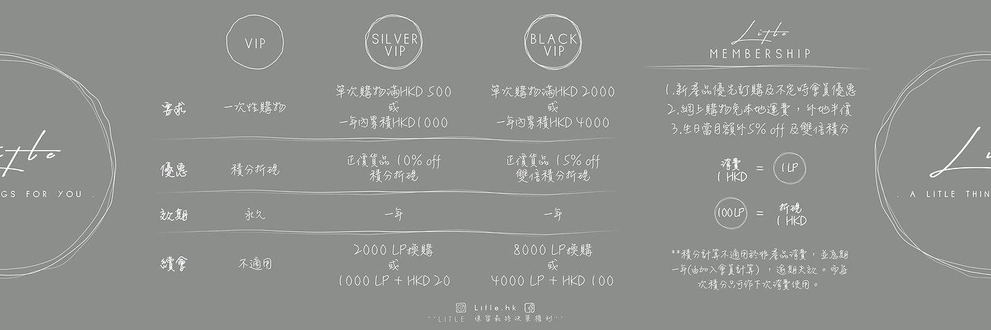 Litle Member-0.JPG