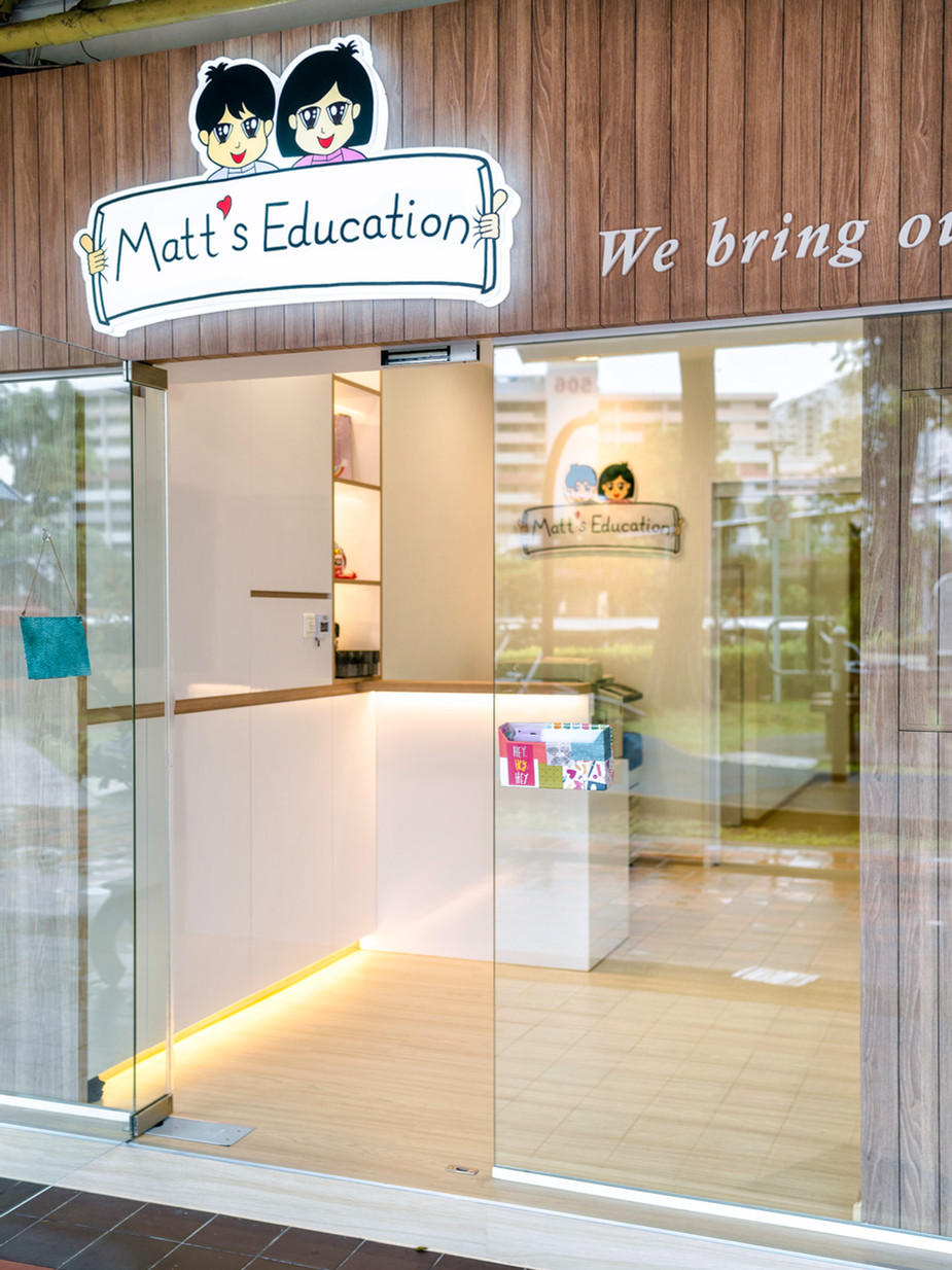 433 Clementi Ave 3 | Education Centre