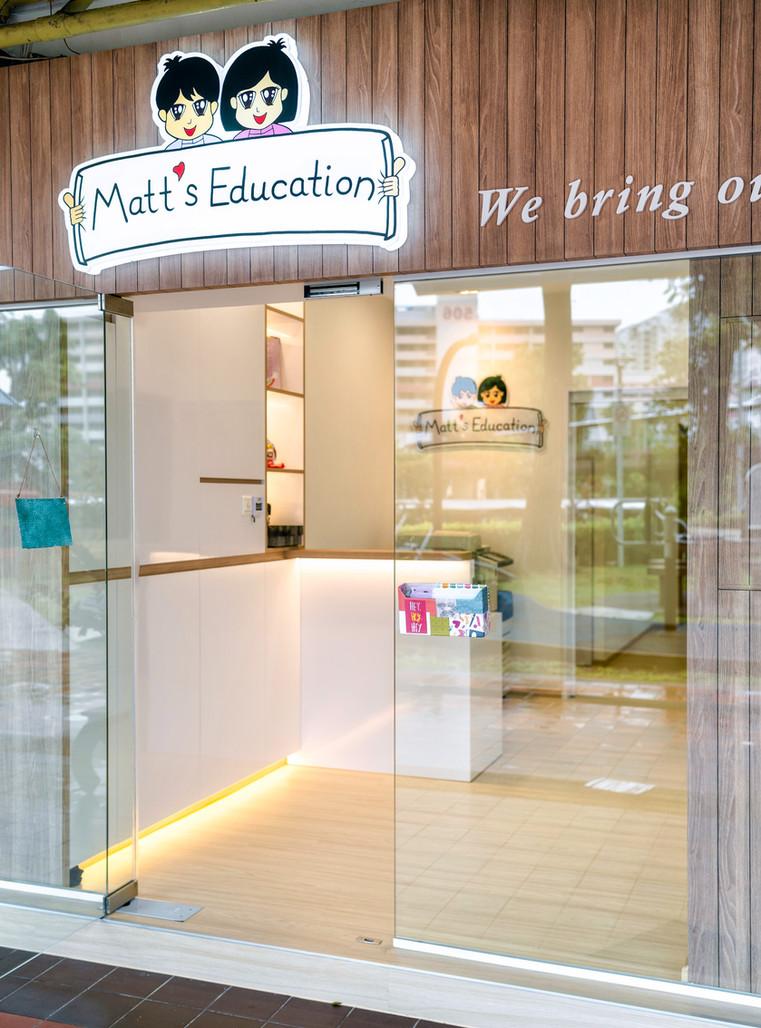 Matt's Education | Commercial