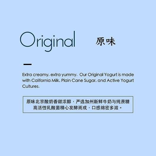 wix_原味说明.png