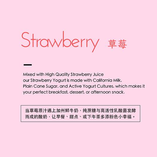 wix_草莓说明.png