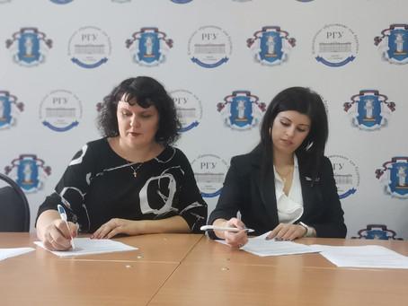 Заседание Совета и Исполнительного комитета Рязанского регионального отделения Ассоциации юристов РФ