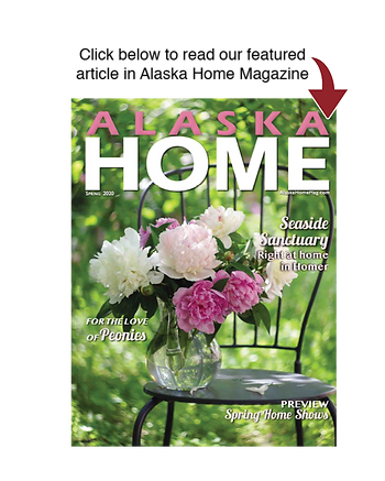 Alaska Home Magazine Website Ad.png