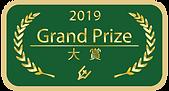 GP 2019_2x.png