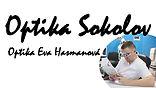 Optika Sokolov.jpg