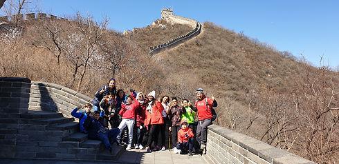 China Beijing Overseas School Trip