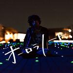 岡田耀「オーロラノート」