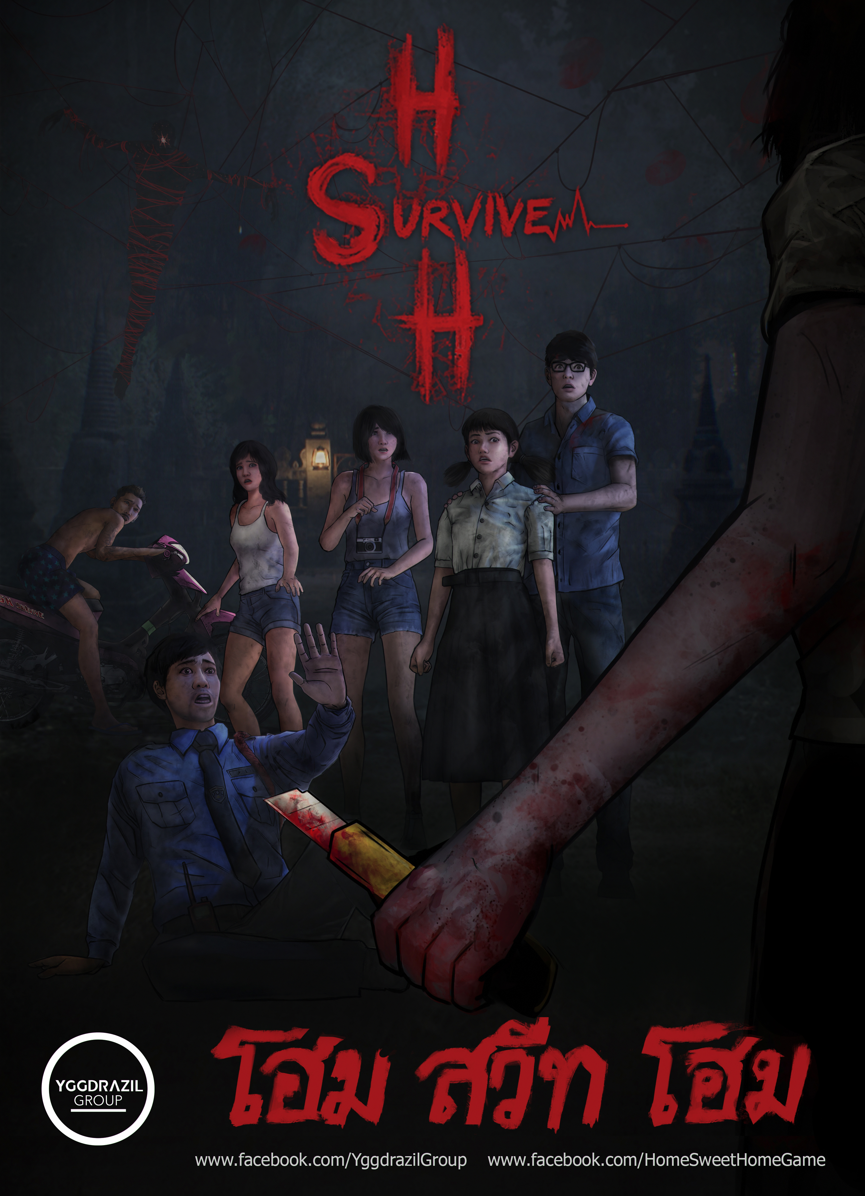 Poster-Survive-Opening