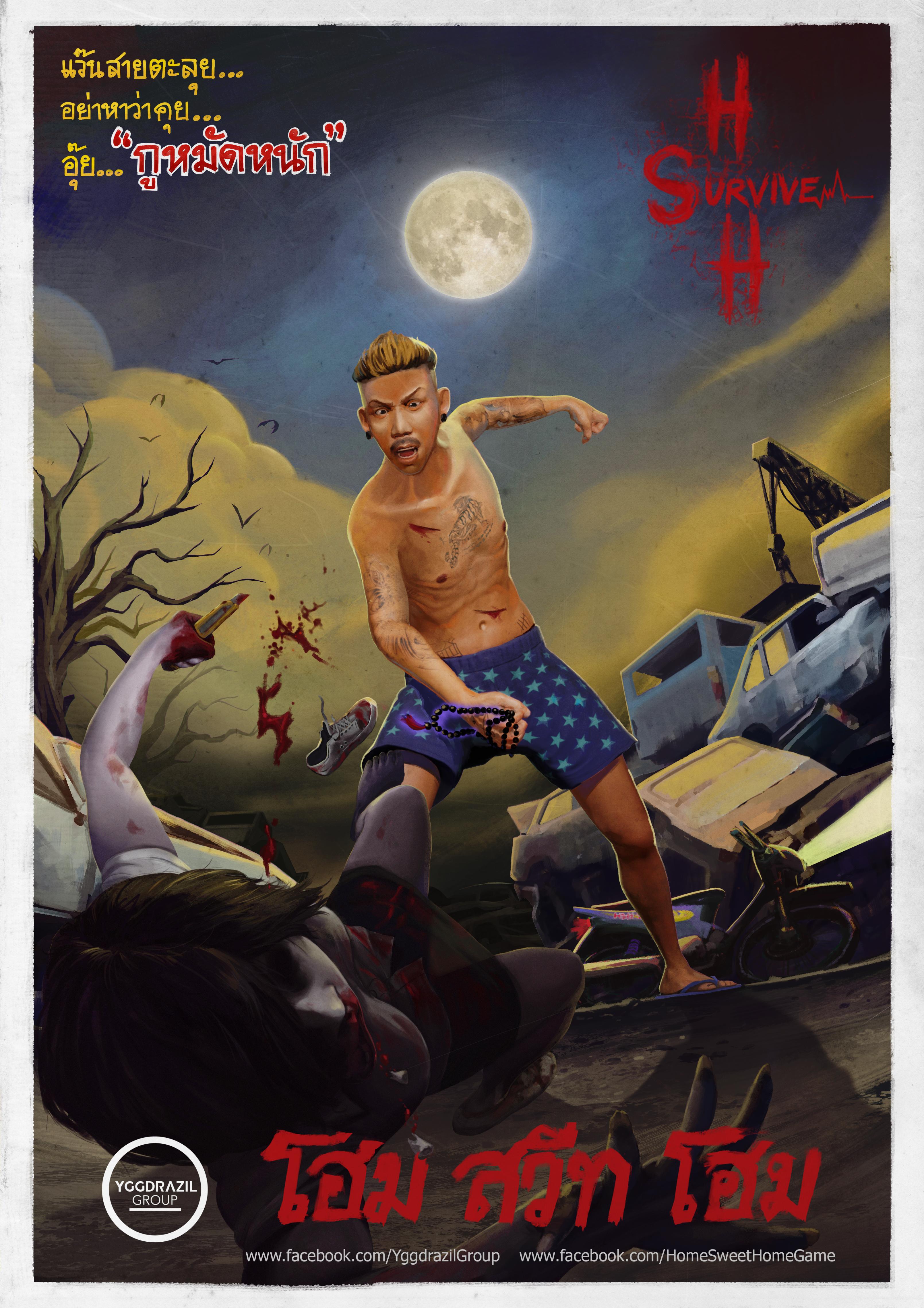 Poster_Survive_Vanz