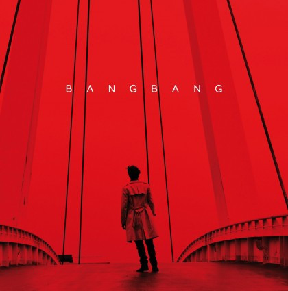 """bangbang """"Superstitious Guy"""" Ep"""