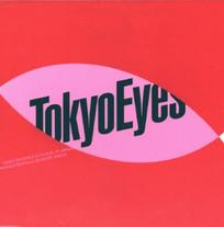 Tokyo Eyes OST