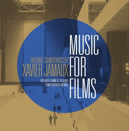 Music For Films LP