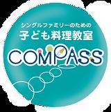 compass-logo2.png