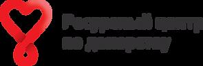 Logo-Shadows-Horisontal-New (2).png