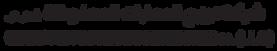 khazan logo name.png