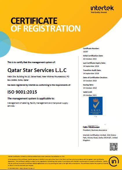 QMS QATAR STAR