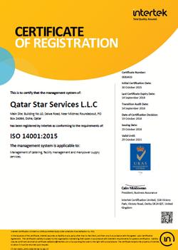 EMS QATAR STAR