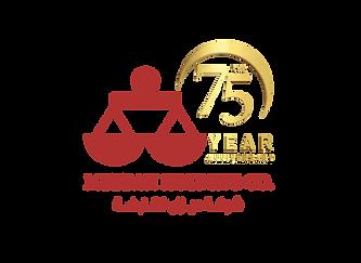 MEZZAN 75TH ANNIVERSARY LOGO.png