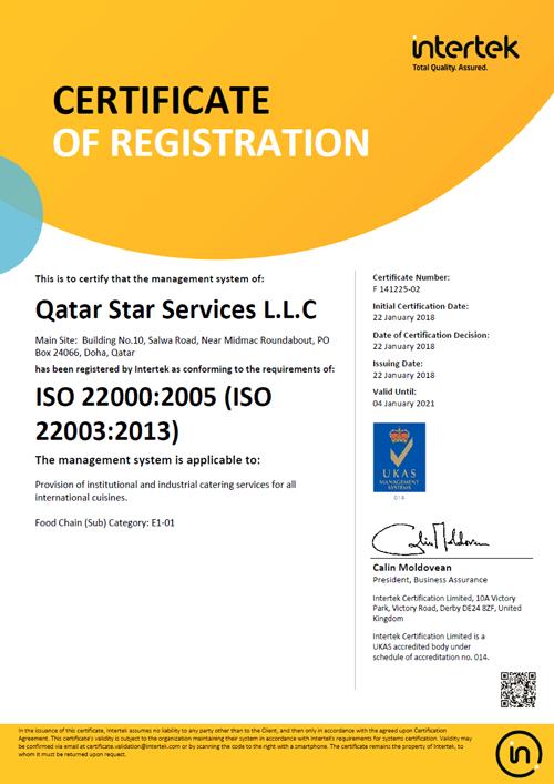 F_141225-02_ENG_Qatar_Star_Services_L.L.