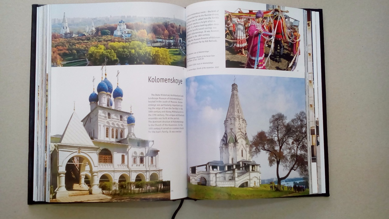 Москва((_edited.jpg