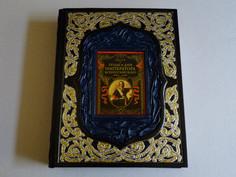 Специальное предложение на подписку серии книг «РОССИЙСКАЯ ИМПЕРАТОРСКАЯ БИБЛИОТЕКА»