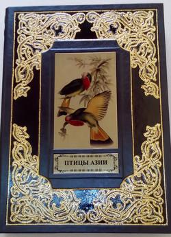 Птицы Азии_edited.jpg