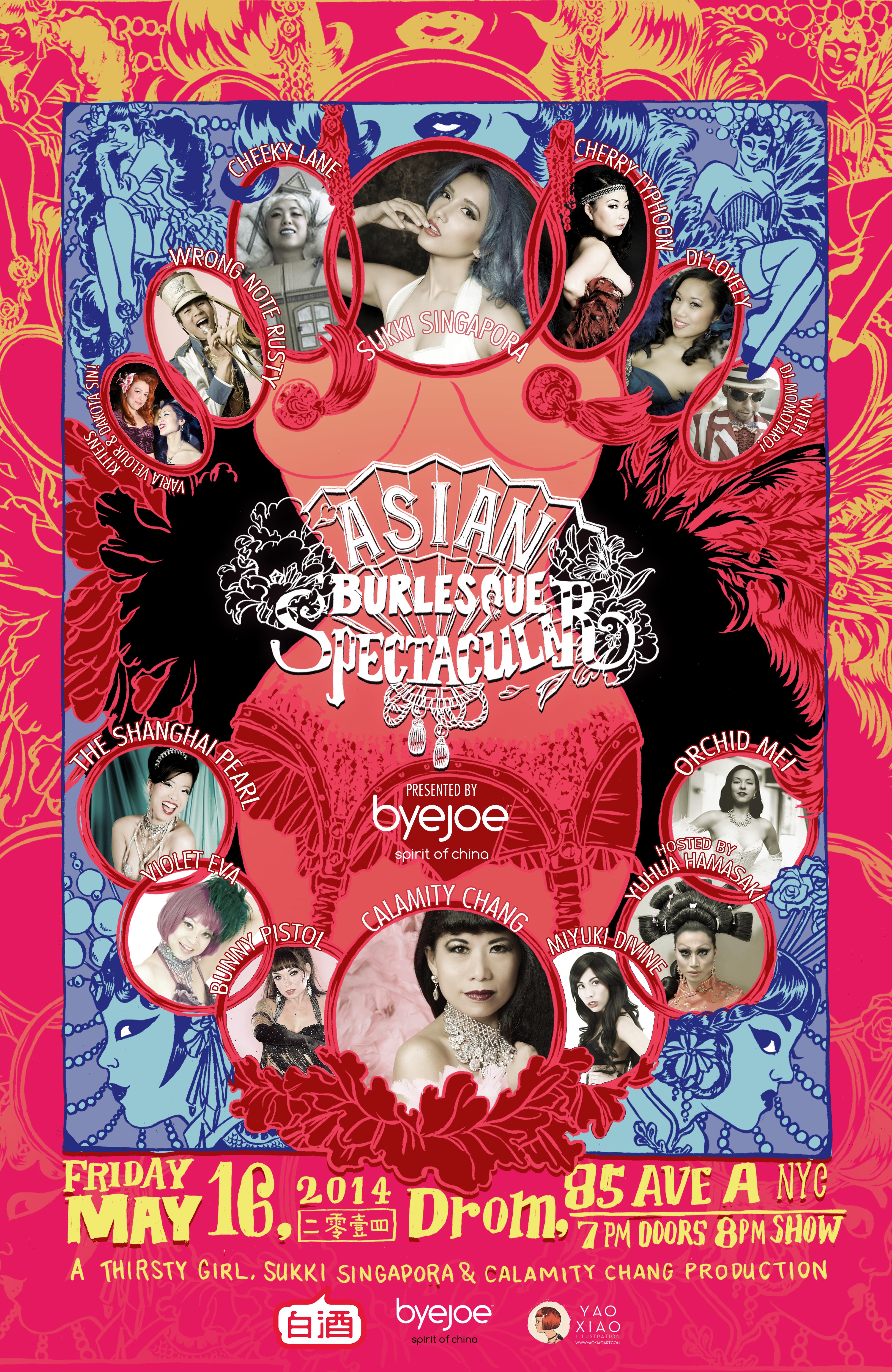 Poster Design Yao Xiao