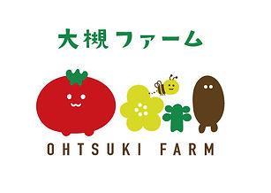 大槻ファーム様ロゴマーク最終.jpg