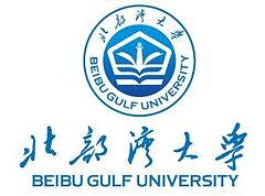 Beibu Gulf University and Fasih Mandarin
