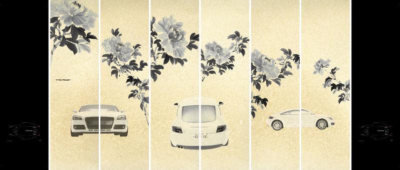 Artwork for Audi TT
