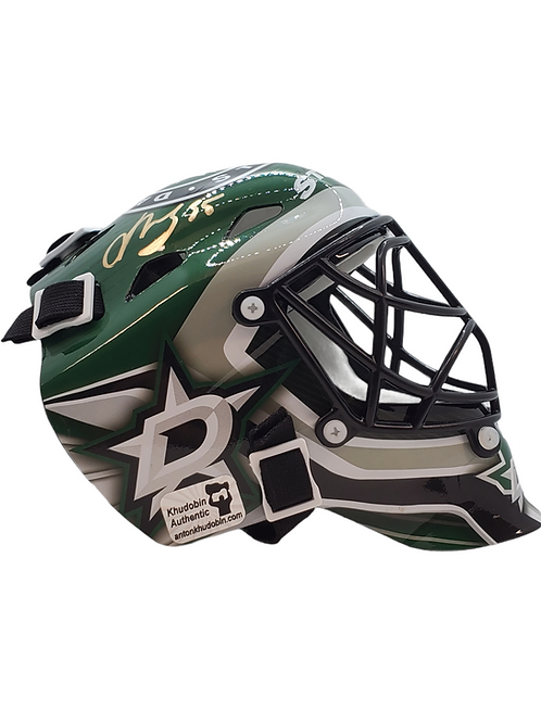 Anton Khudobin Dallas Stars signed MINI replica goalie mask