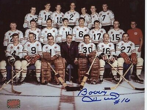 Bobby Hull Chicago Blackhawks signed 8x10 1970 ALL STAR team photo
