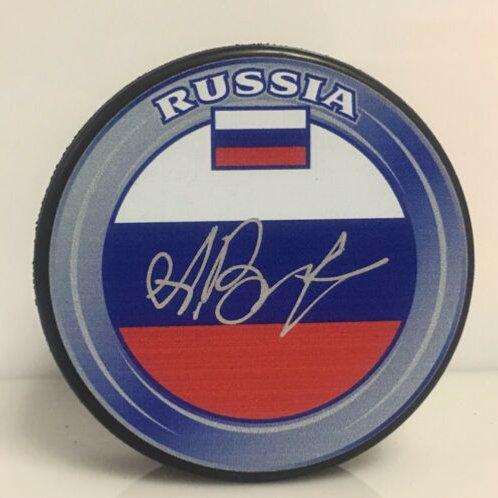 Andrei Vasilevskiy Tampa Bay Lightning Signed Official  Russia Hockey Puck