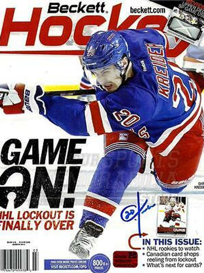 Chris Kreider New York Rangers Signed Autographed Beckett Hockey Magazine Cover