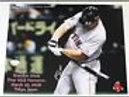 Brandon Moss Oakland Athletics A's 1st MLB HR signed 8x10 RedSox