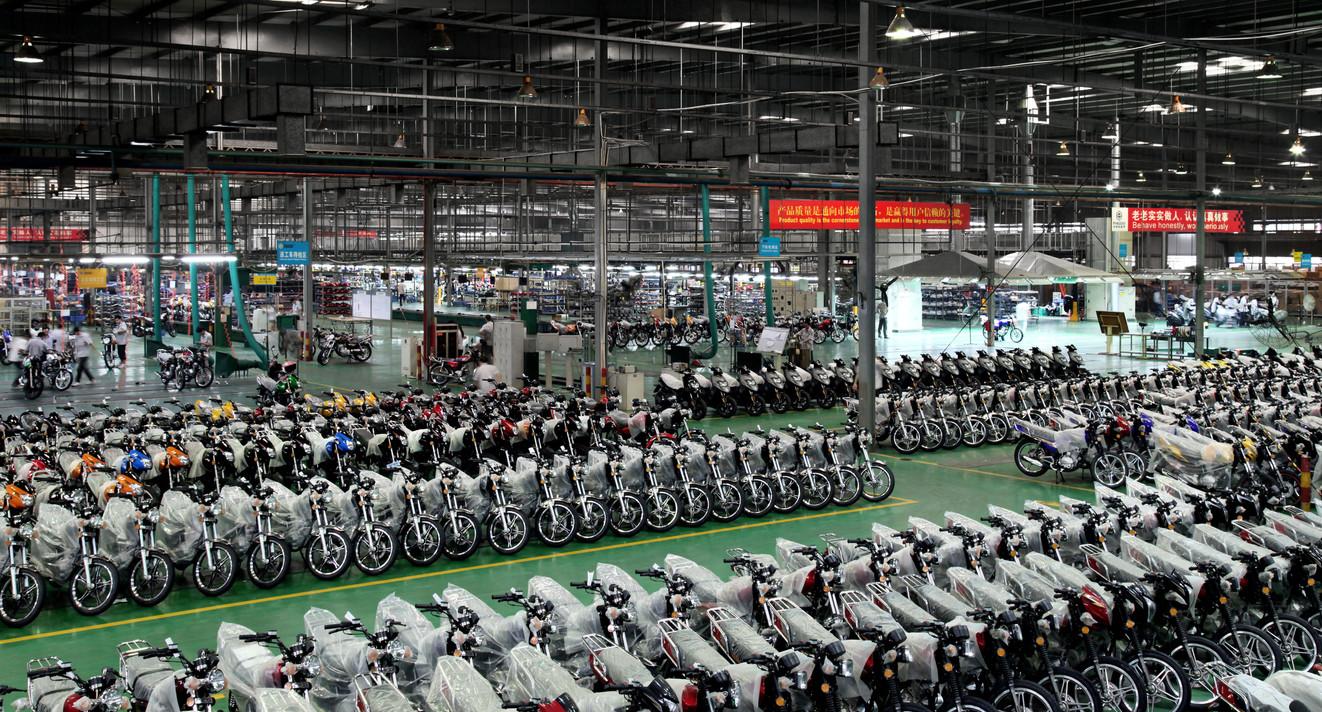 Piaggio Guangzhou