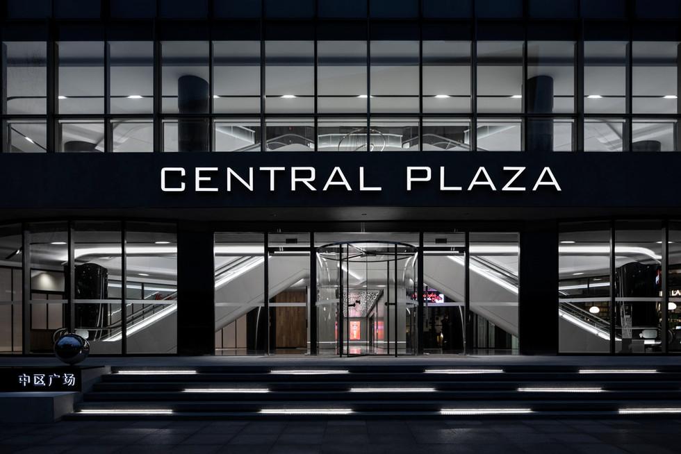 190217_Logon_Central_Plaza_337.jpg