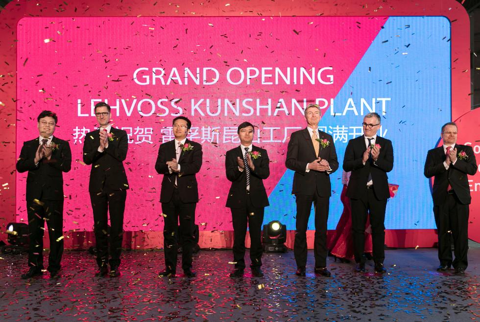 161202 Lehvoss Plant Opening Kunshan_165