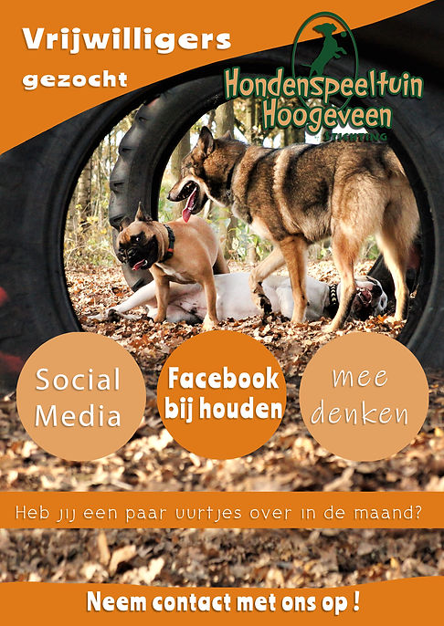 oproep-facebook-website-oranje.jpg