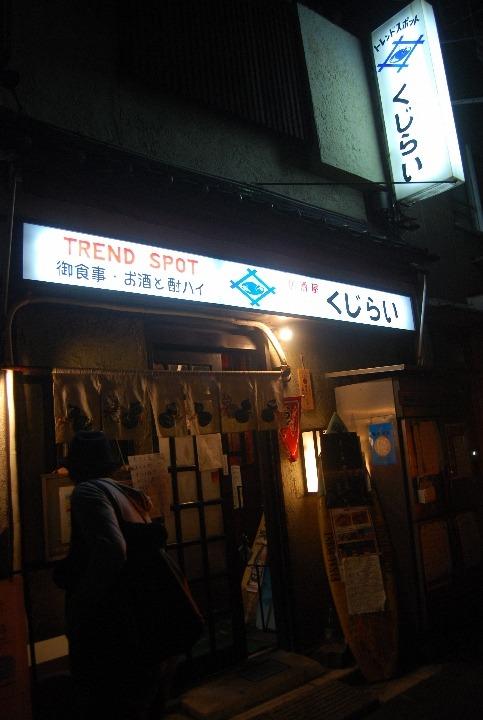 37_edite日本橋長屋改造d