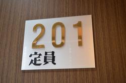 2015.吉原アトリエ351.201号室リノベーション