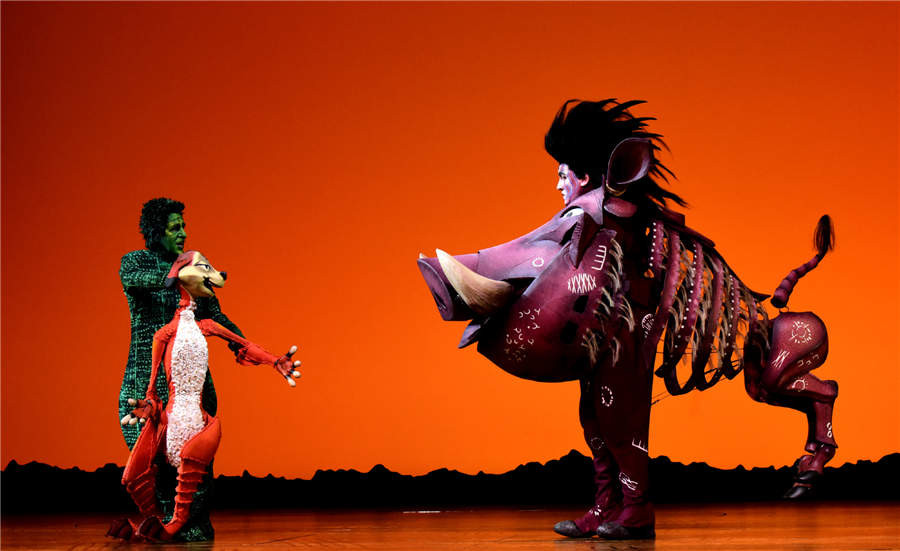 Broadway Musical The Lion King In Taiwan