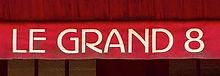 Le Grand 8.jpg