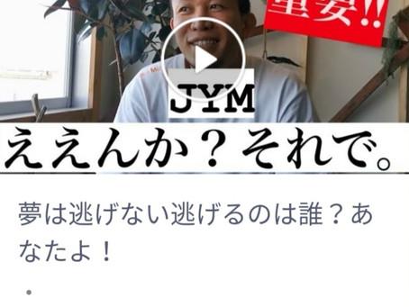 You Tube(coチューブ)