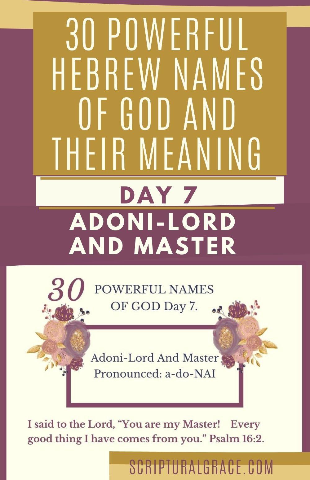 Adoni HEBREW NAME OF GOD FREE PRINTABLE