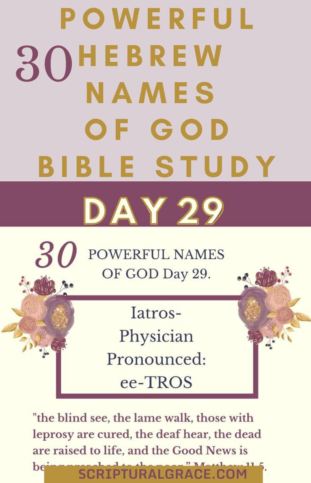 30 NAMES OF gOD DAY 29-iATROS FREE PRINTABLE AND PRAYER JOURNAL